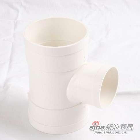 世丰PVC-U异径三通-0