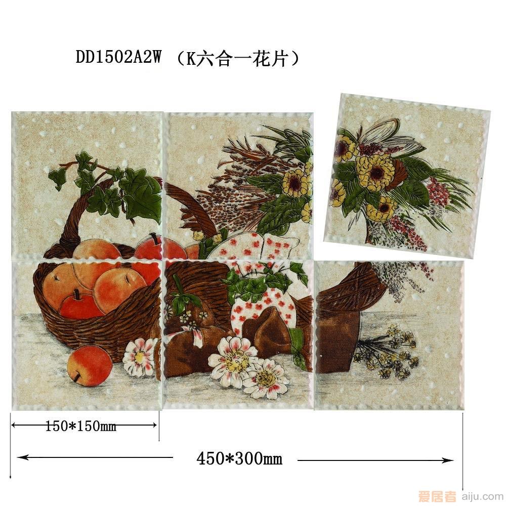 嘉俊-艺术质感瓷片[城市古堡系列]DD1502A2W-4(150*150MM)2
