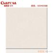 加西亚瓷砖-希尔顿系列-GF6001(600*600MM)