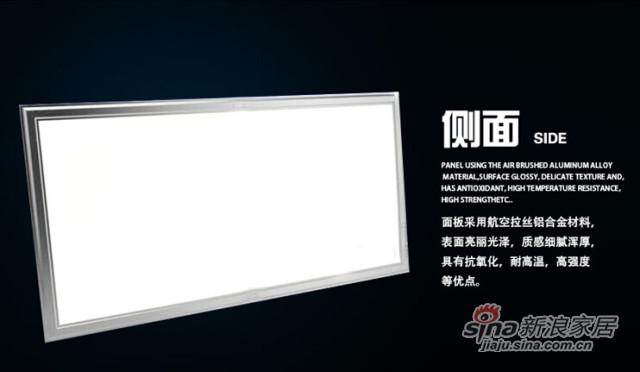 集成吊顶LED照明灯-1