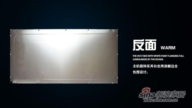 集成吊顶LED照明灯-2