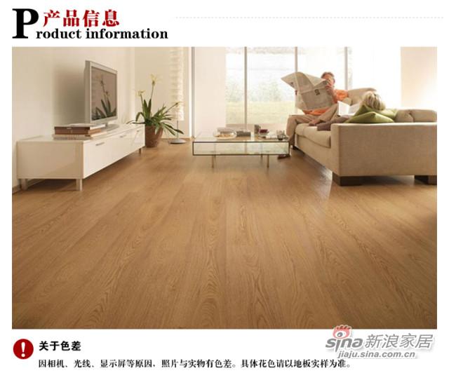 书香门地 美学地板白栎木15mm 多层实木地板 -1