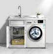联塑太空铝洗衣柜LG2527