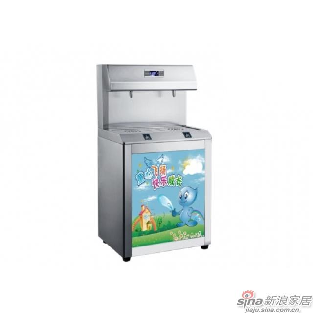 领尚节能饮水台 LS431R-400(儿童开水台)