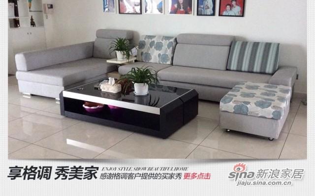 格调清莲图案SFC8339-0