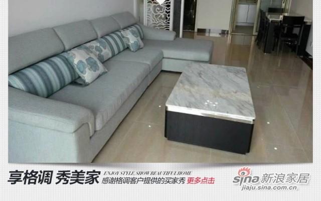 格调清莲图案SFC8339-1