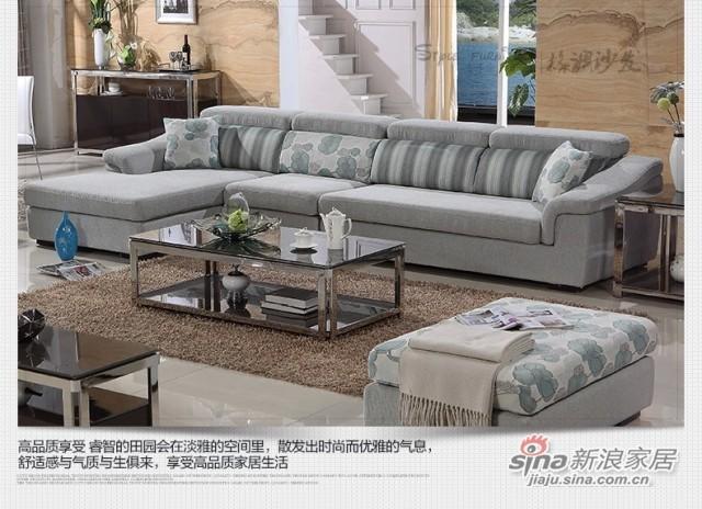 格调清莲图案SFC8339-3