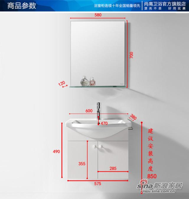 尚高卫浴整体卫浴-1