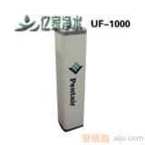 滨特尔PENTAIR清源中央净水机超滤UF-1000型