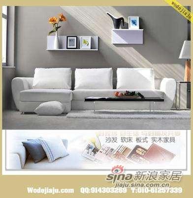 北京沃德家居现代海绵沙发-0