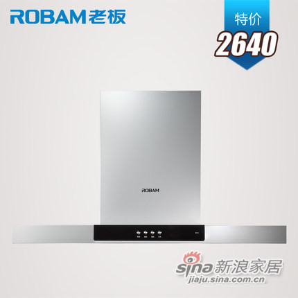 Robam/老板 CXW-200-8012 大吸力免拆洗抽油烟机-0