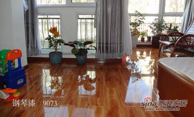 欧人地板9073 钢琴漆-0