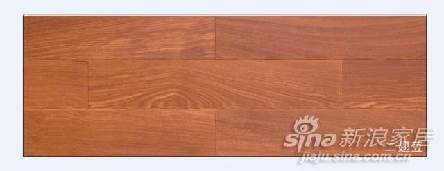 久盛二翅豆G-03-1实木地板-0