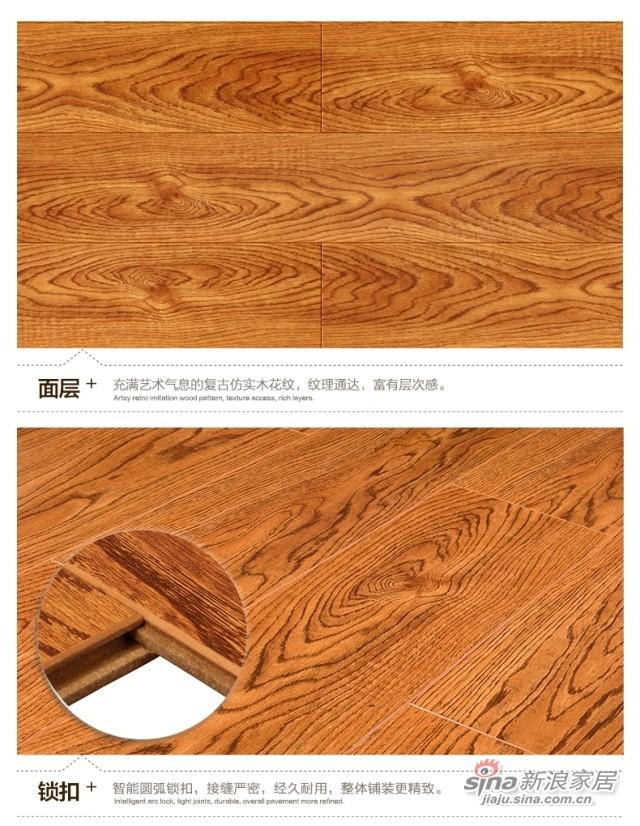 扬子地板 12mm防潮耐磨强化复合地板-4