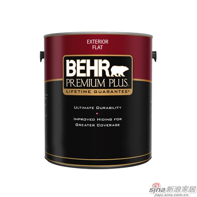 百色熊超级室外哑光涂料 1加仑