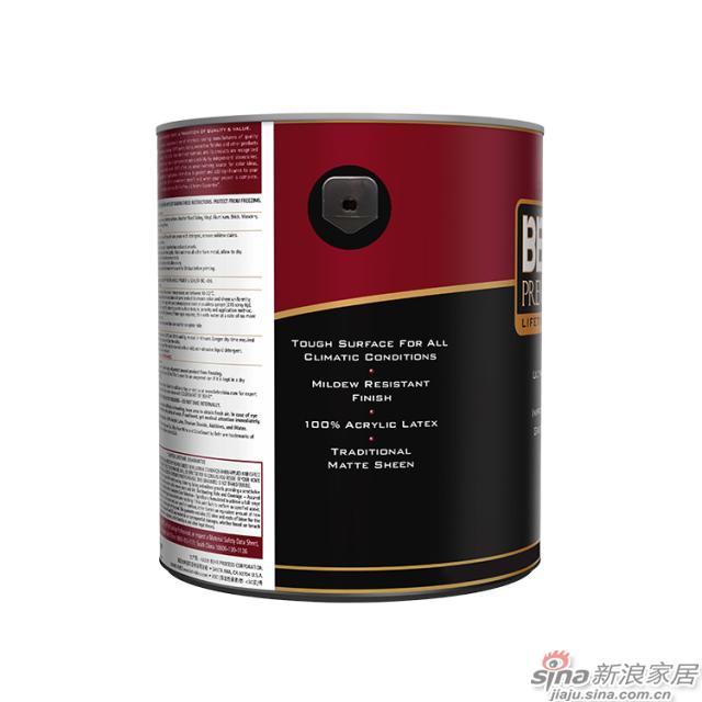 百色熊超级室外哑光涂料 1加仑-2