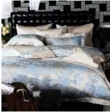 紫罗兰家纺床上用品婚庆系列提花四件套牡丹唇彩VPEZ506-4