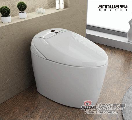 安华卫浴aB13019智能坐便器