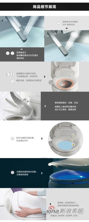 科勒Kohler C3-125 K-4737T 洁身器智能马桶盖-3