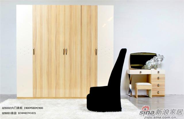 印象米兰升级系列-Q26002六门衣柜