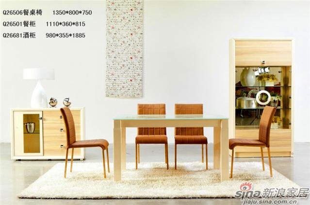 印象米兰升级系列-Q26506餐桌椅+Q26501餐柜+Q26681酒柜