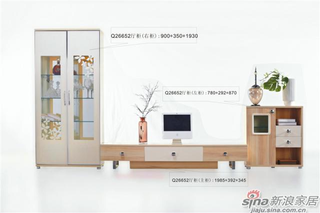 印象米兰升级系列-Q26652厅柜(主柜)、厅柜(左柜)、厅柜(右柜)