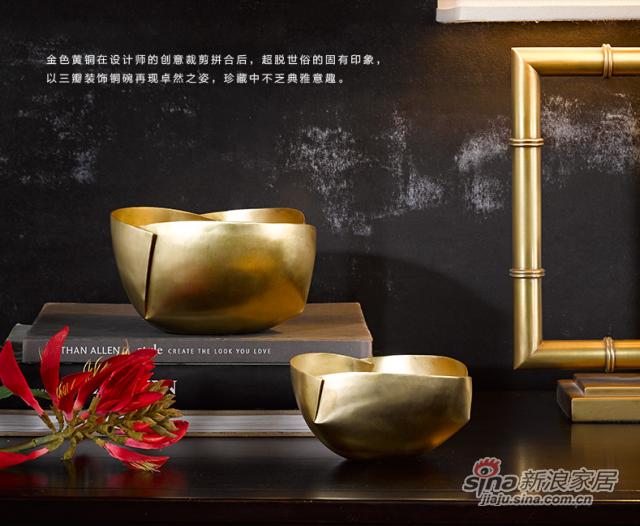 Tao家居摆设铜碗摆件