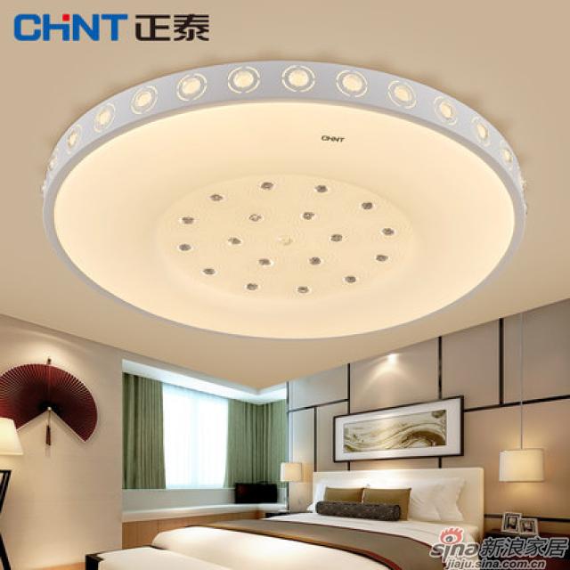正泰照明led吸顶灯大气简约圆形方形餐厅卧室吸顶灯
