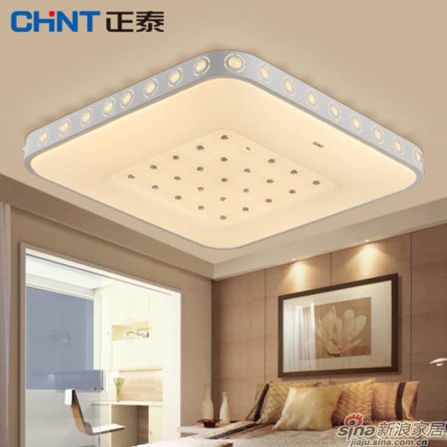 正泰照明led吸顶灯大气简约圆形方形餐厅卧室吸顶灯-1