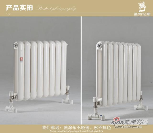 钢制暖气片-4