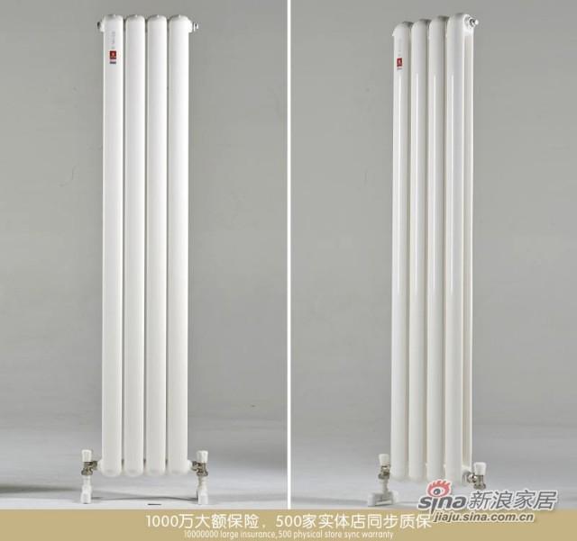 钢制暖气片-5