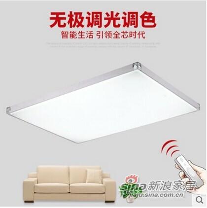 欧普照明 客厅灯 长方形现代简约led-1