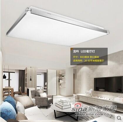 欧普照明 客厅灯 长方形现代简约led-3
