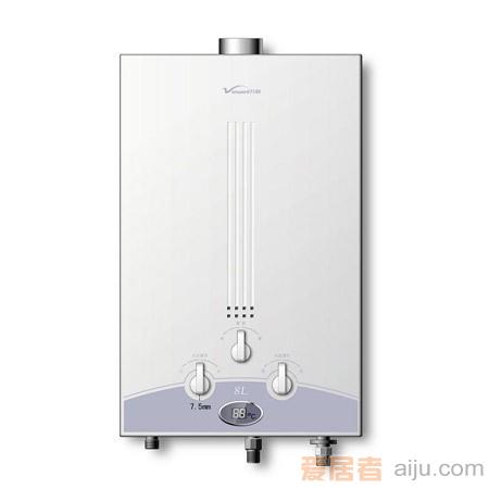 万和Q8B四季型强排式燃气热水器JSQ16-8B(新数显)