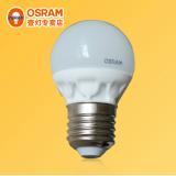 欧司朗 超小LED球泡灯