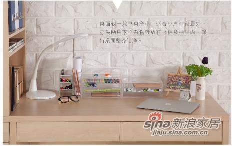 皇朝家私书桌柜-2