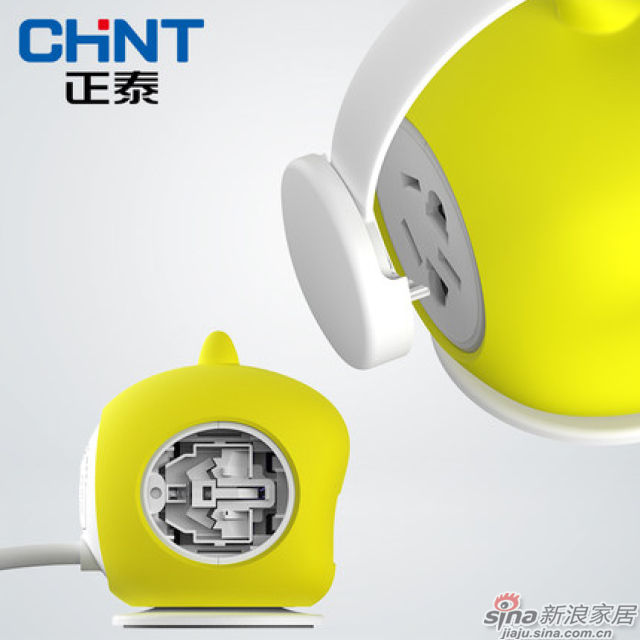 正泰淘公仔2代创意排插3.1A双USB智能家用插线板带开关-1