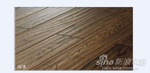 久盛栎木S-12-19实木地板-0