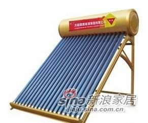 太阳雨太阳能24管三高管