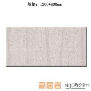 嘉俊-抛光砖[罗马洞石系列]TS12608(1200*600MM)1
