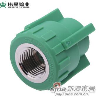 伟星绿色环保PPR20 4分配件 管材管件 PPR水管配件