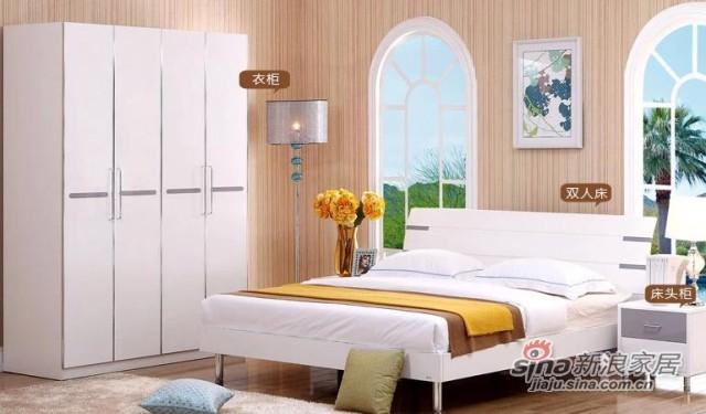 三叶家私烤漆组合板式床-0