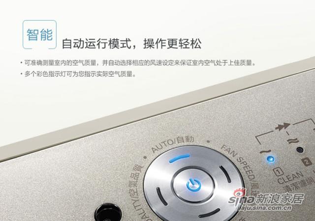 飞利浦 AC4076 空气净化器-3