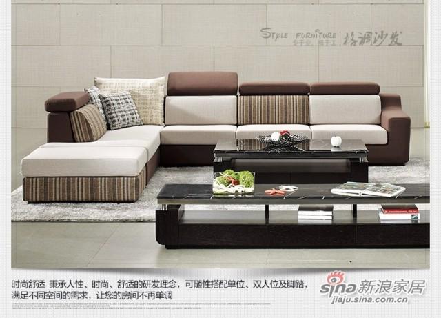 格调沙发组合/SFC8399-1