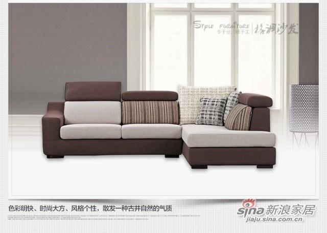 格调沙发组合/SFC8399-2