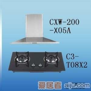 万和油烟机CXW-200-X05A+燃气灶C3-T08X2