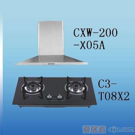 万和油烟机CXW-200-X05A+燃气灶C3-T08X21