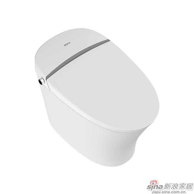 航标卫浴智能坐便器