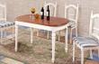 小憨豆家居地中海系列实木餐桌