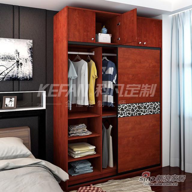 科凡中式整体卧室木质衣柜CY01-2